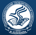 the north kazakhstan state university