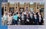 2015-07-07-Conference